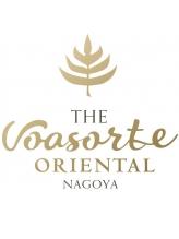 ヴォアソルヂェ オリエンタル(Voasorte ORIENTAL)
