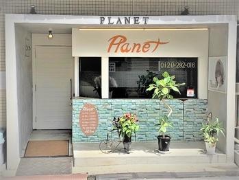 プラネット美容室(広島県広島市中区/美容室)