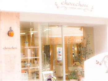 クリエイティブスペース シュシュ(creative space chouchou)(大阪府大阪市都島区/美容室)