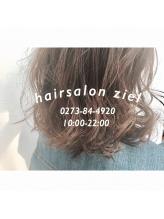 ヘアサロン ジール(Hair salon Ziel)