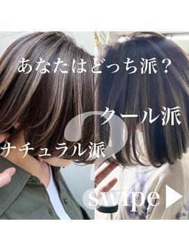 【REDEAL大宮】コンパクトハイライト[ハイライトメッシュ]