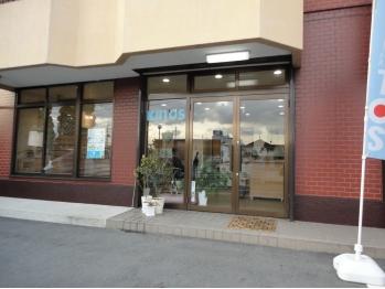美容室 キートス(KIITOS)(岡山県岡山市北区)