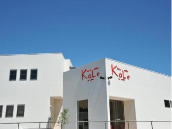 カレ(KaLe)