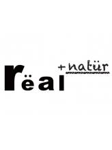 リアルナトゥーラ(real natur)