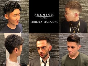 プレミアムバーバー 原宿店(PREMIUM BARBER produce by HIRO GINZA)(東京都渋谷区)