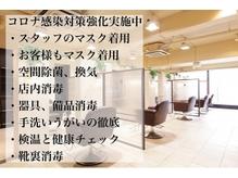 ハピネス クローバー 新田辺店(Happiness CLOVER)の詳細を見る