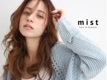 mist Hair & Eyelash【ミスト】