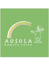 アオソラ美容室(AOSOLA)
