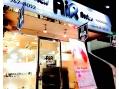 エアー ヘアーデザイン 二俣川店(AiR Hair Design)