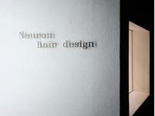 ニューロンヘアデザイン(Neuron hair design)の詳細を見る