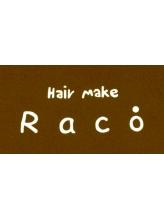 ラコ(Raco)