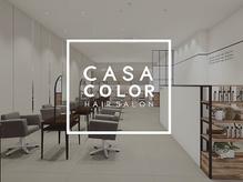 カーサカラー フォレオひびきの店(CASA COLOR)の詳細を見る