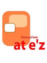 ナチュラルヘアー アットイーズ 府中店(Natural hair ate'z)