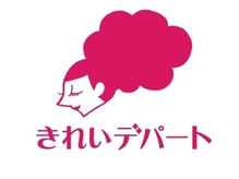 きれいデパート 須坂店の詳細を見る