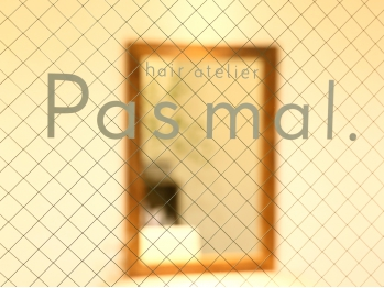 パマル(Pas mal.)
