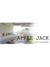 アップルジャック(apple jack)