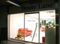 ペニーレーン 垂水店(Penny Lane)(美容院)