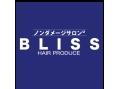 ノンダメージサロンブリス(BLISS)(美容院)