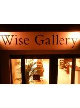 ワイズギャラリー(Wise Gallery)