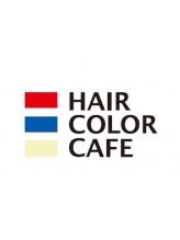 ヘアカラーカフェ 楠葉店(HAIR COLOR CAFE)
