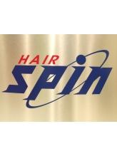 ヘアスピン(HAIR spin)