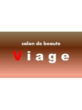 サロン ド ボーテ ヴィアージュ(salon de beaute Viage)