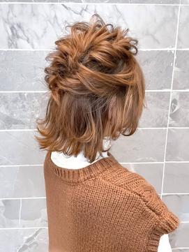 【AUBE HAIR】ラフウェーブハーフアップ_毛先パーマ