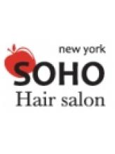 ソーホーニューヨーク つつじヶ丘店(SOHO new york)