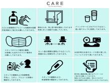 ケアウメダ(CARE UMEDA)の詳細を見る