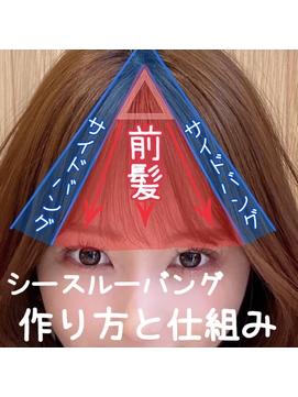 【蓬莱style】20代30代40代◎小顔韓国くびれボブディセミディ