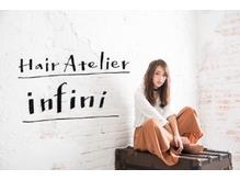ヘアーアトリエ アンフィニ(Hair atelier infini)の写真