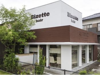 ビゼット ヘアー(Bizette hair)(岐阜県各務原市/美容室)