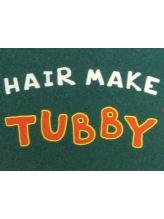 ヘアーメイク タビー(HAIR MAKE TUBBY)