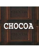 チョコア(CHOCOA)