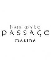 ヘアメイク パッセージ マリーナ(hair make passage marina)