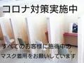 ソメツヤ 琴似店(染TSUYA)