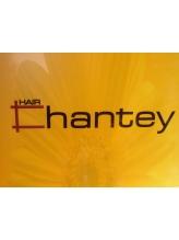 ヘア シャンティ(HAIR Chantey)