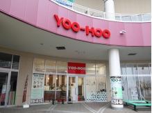 ヨーホー アシコタウンあしかが店(YOO-HOO)