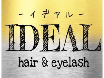 イデアル(IDEAL)(大阪府茨木市/美容室)