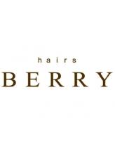 ヘアーズ ベリー 豊津店(hairs BERRY)