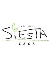 シエスタカーサ(SiESTA CASA)