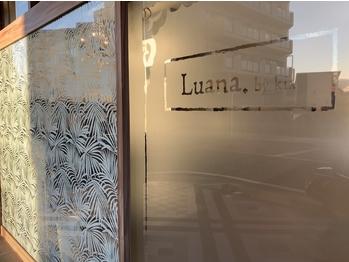 ルアナ バイ キックス(Luana. by kix)(神奈川県逗子市/美容室)