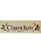 チュラヘアー(Chura hair)