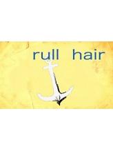 ラル ヘアー(rull hair)