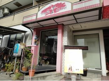 アイヘアー倶楽部(大阪府大阪市此花区/美容室)