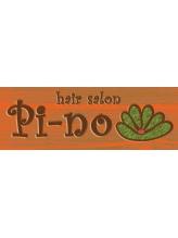 ヘアサロン ピーノ(hair salon Pi no)