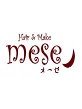 メーゼ(mese)