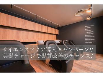 ソース 天王寺2号店(SOURCE)(大阪府大阪市阿倍野区/美容室)