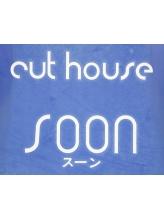カットハウス スーン(cut house soon)