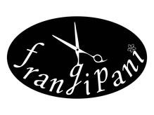 フランジパニ 鎌倉(frangipani)